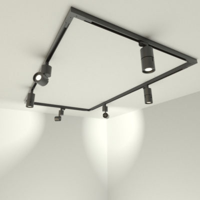 Aeon Galeria Rectangle Track Lighting Kit